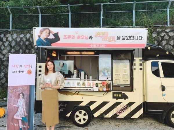 10 Potret Jo Yoon Hee, Penyiar di Drama Beautiful Love, Wonderful Life