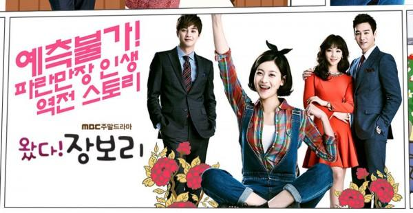 Selalu Karismatik, Ini 7 Drama Oh Yeon Seo yang Wajib Kamu Tonton