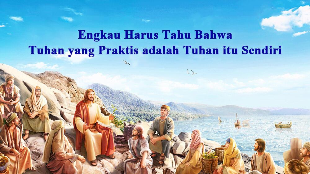 Engkau Harus Tahu Bahwa Tuhan yang Praktis adalah Tuhan itu Sendiri