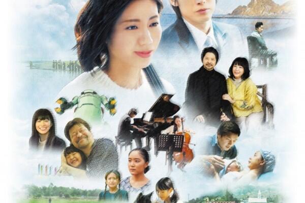 Review Film Jepang Angel Sign: Tanpa Dialog Namun Banjir Air Mata