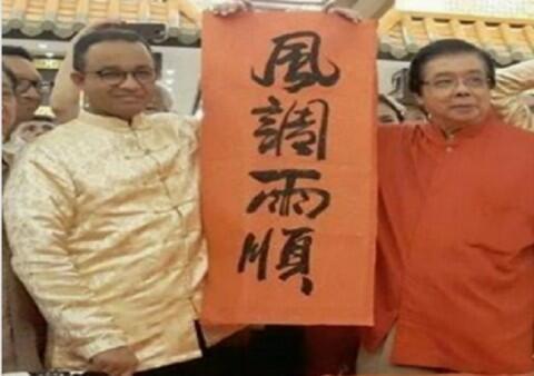 Dapat Gelar Kehormatan, Anies Diberi Nama Tionghoa 'Liem Ay Bon'?