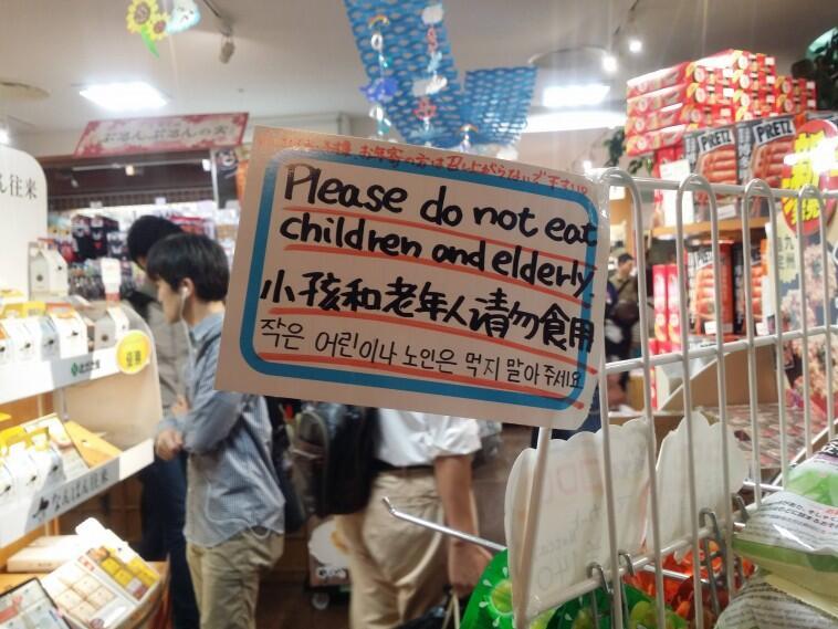 Kalimat Bahasa Inggris Ini Seakan Tak Ada Yang Peduli, Bodo Amat Ah!