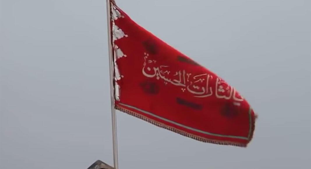 Bendera Merah Berkibar di Iran, Pertanda Perang Dunia Ketiga?