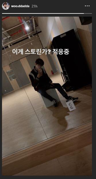 One It~ Follow 5 Akun Instagram Member X1 Yuk (Edisi Kangen X1 Part 1)
