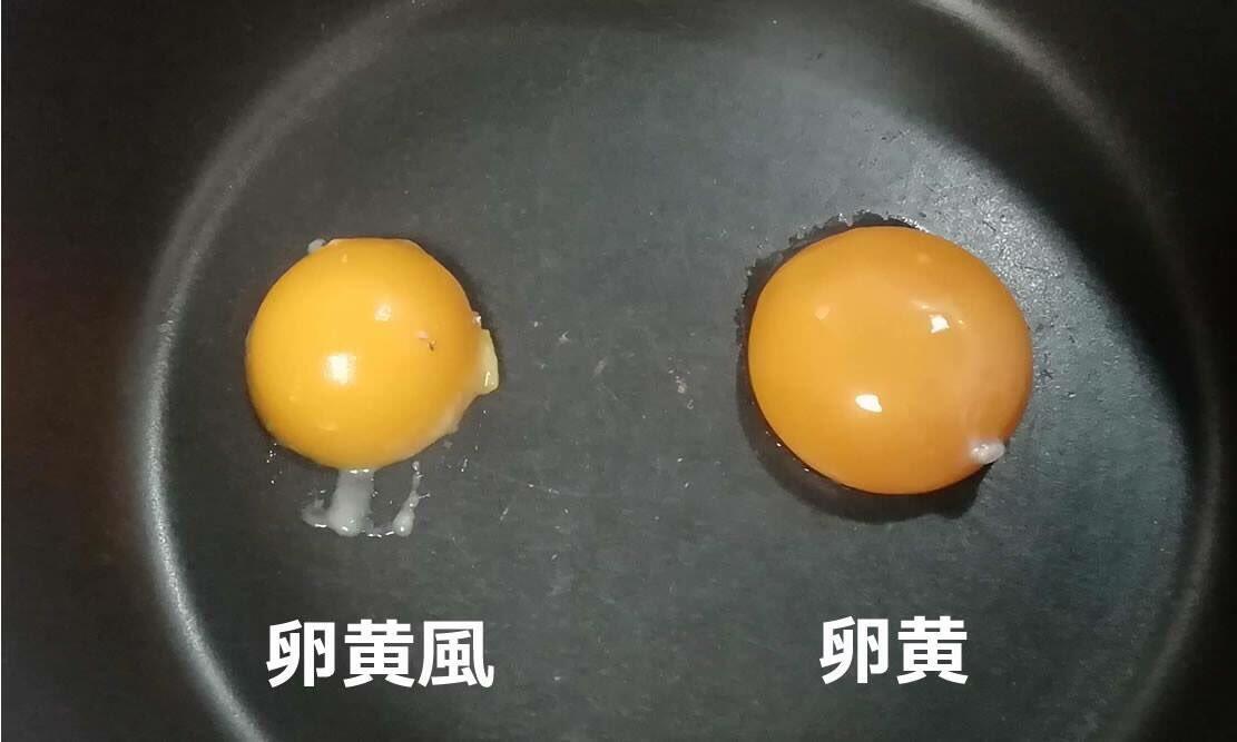 Telur Palsu Ditemukan pada Makanan Cepat Saji berupa Bento di Mini Market Jepang