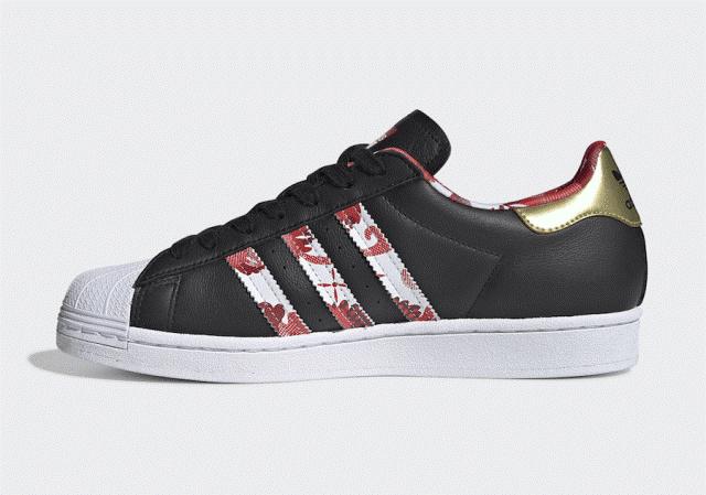 Rayakan Imlek, Adidas Superstar Hadirkan Produk Terbarunya!