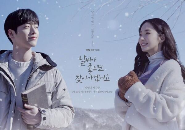 7 Fakta KDrama Romance Terbaru JTBC I'll Find You on a Beautiful Day