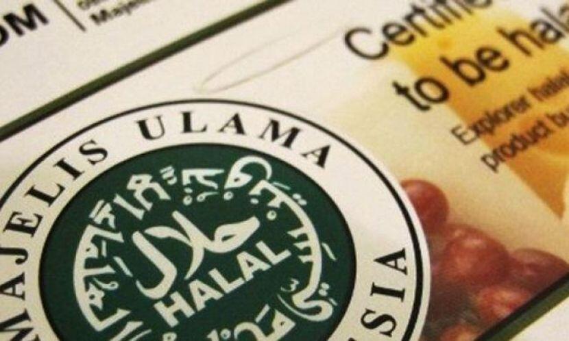 Bisnis Wajib Sertifikasi Halal ala Kyai MUI