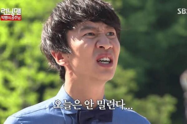 5 Momen Kesialan Paling Lucu Lee Kwang Soo di Running Man