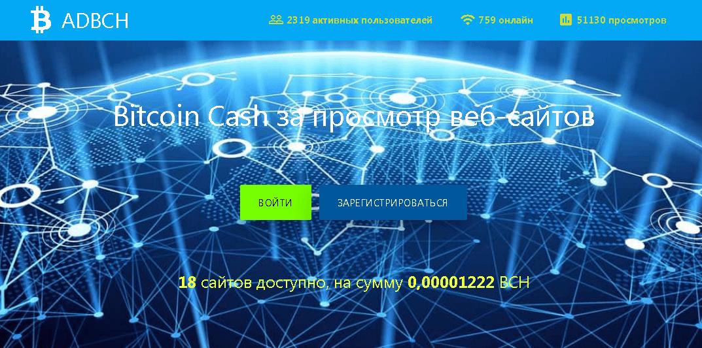 Berburu Bitcoin Cash (BCH) Gratis