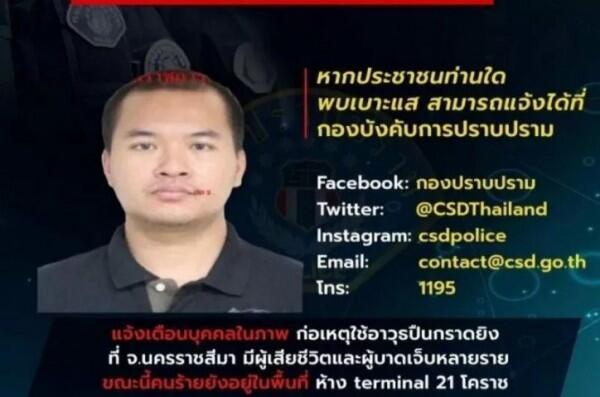 Penembakan Brutal di Thailand, Korban Tewas Bertambah Jadi 21 Orang