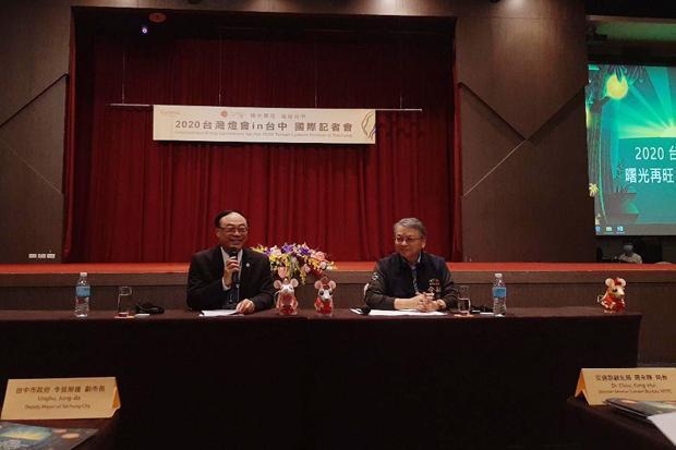Gelar Taiwan Lantern Festival 2020, Pemerintah Taiwan Habiskan Rp136 Miliar