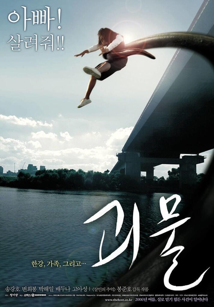 Selain PARASITE, Tonton Juga Film-film Bong Joon Ho Ini!