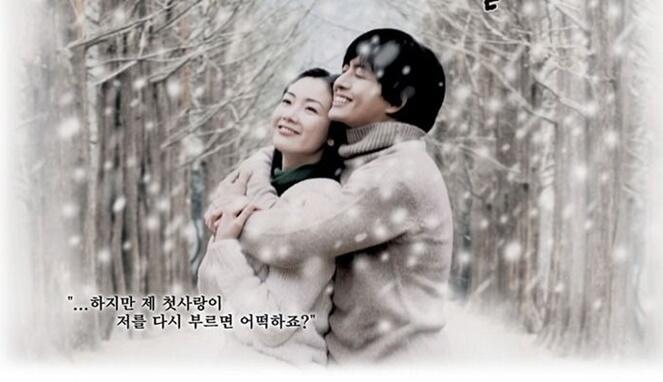Mengenal Korea Melalui Dramanya yang Mengharu Biru