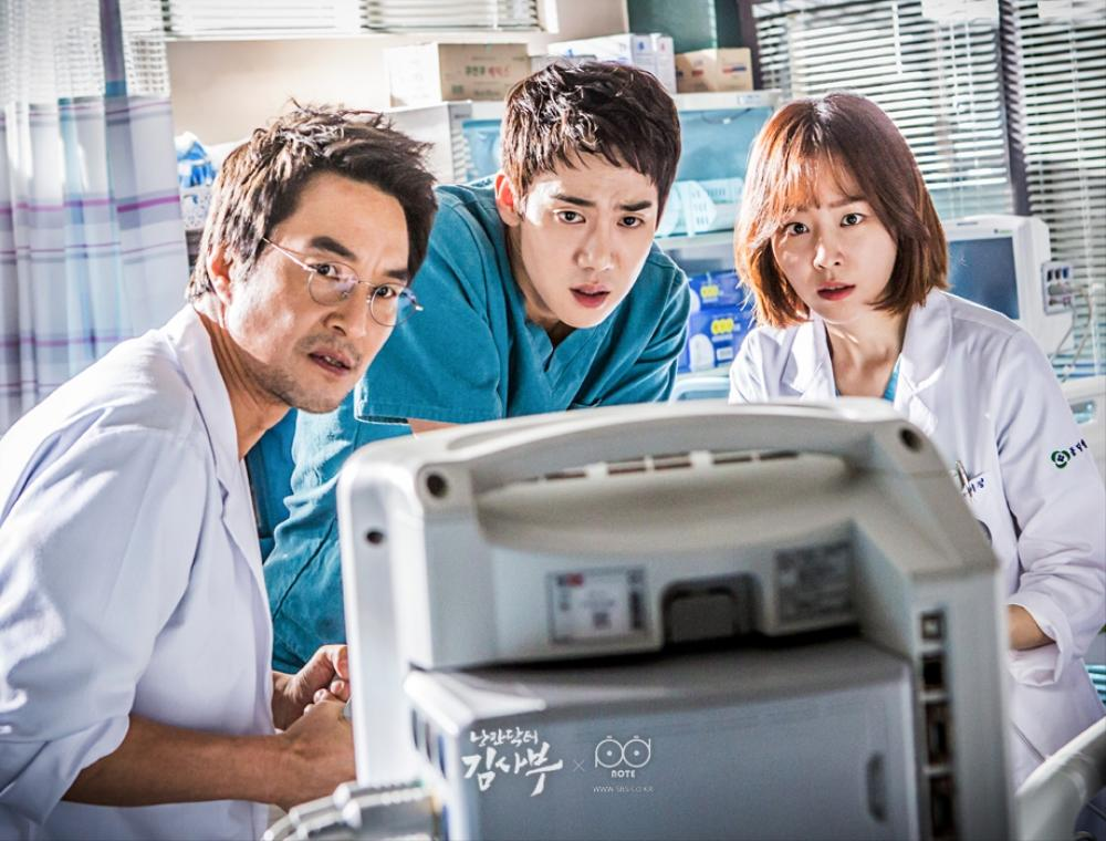 Bertemakan Profesi Dokter, 5 Drama Korea Ini Wajib Kamu Tonton!