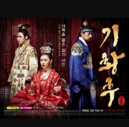 Cantik atau Sadis? Ki Seung Nyang Ratu Dinasti Yuan dalam Empress Ki