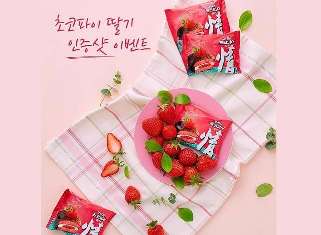 Inilah 5 Snack Terkenal & Enak di Korea, No 2 Jadi Favoritnya Idol K-Pop, Cobain Kuy!