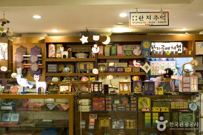 Keren! Kertas Tradisional Ini Penghasil Berbagai Kerajinan Khas Korea!