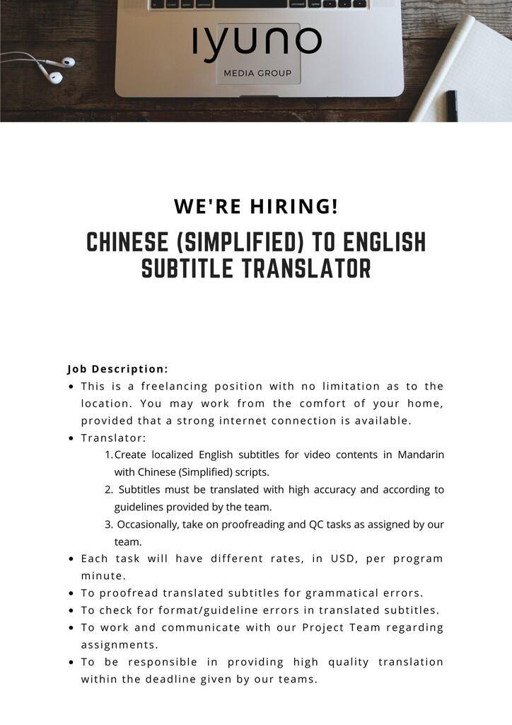 [Urgent] Chinese (Simplified)/Mandarin to English Freelance Subtitle Translators