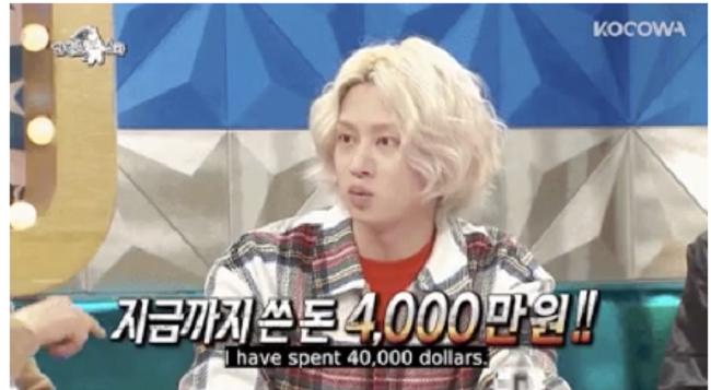 Demi Game, Heechul Super Junior Habiskan Uang Ratusan Juta Rupiah