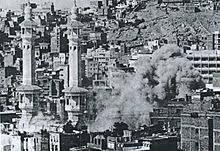 Pendudukan Masjidil Haram 1979, Ketika Darah Tumpah di Tanah Suci