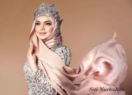 Siti Nurhaliza, Sosok Inspiratif Masa Kini