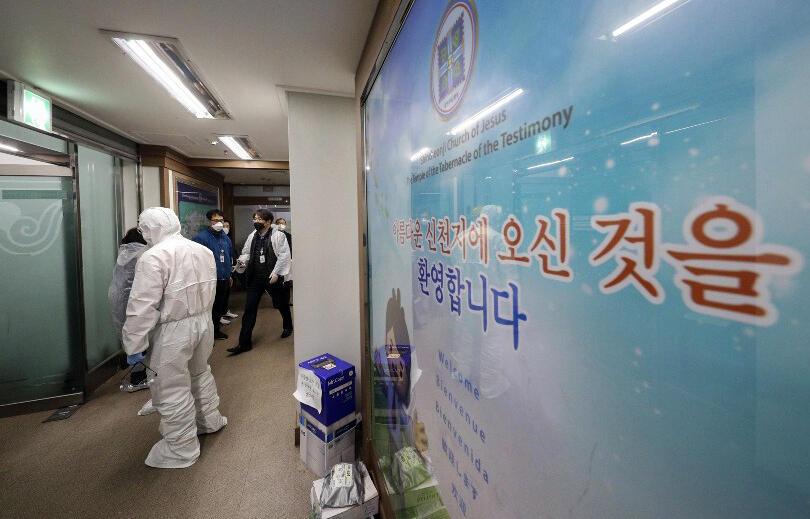 Update COVID-19, Korea Selatan Tembus Angka 4000 Pasien