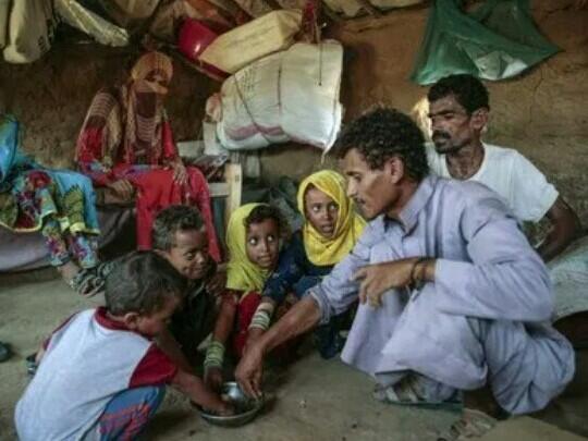 "PBB: Yaman di ""Titik Kritis"""