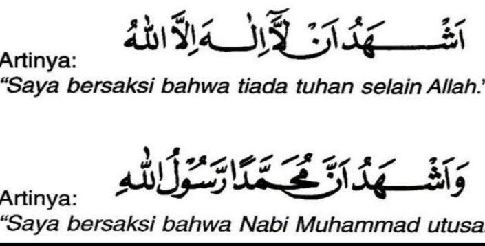 Kaji Kalimat Syahadat