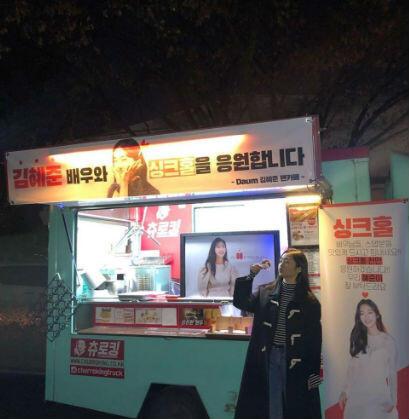 9 Inspirasi Style Kim Hye Jun, Pemeran Web Series 'Kingdom' di Netflix