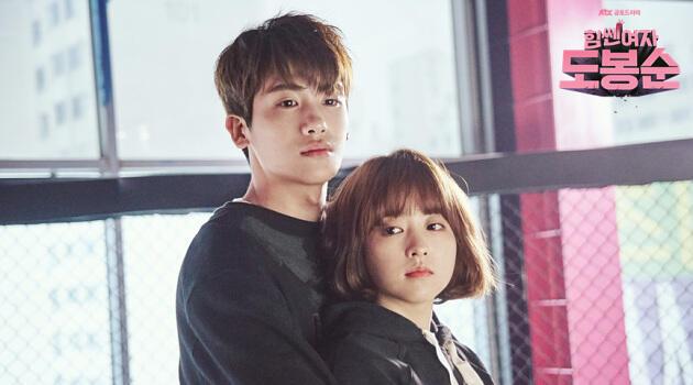 Park Bo Young dan Park Hyung Sik Ternyata Saling Tertarik, Udah Sih Jadian Aja