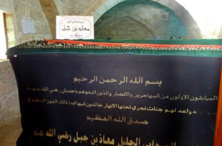 Muadz bin Jabal: Sahabat Nabi yang Menjadi Mubaligh