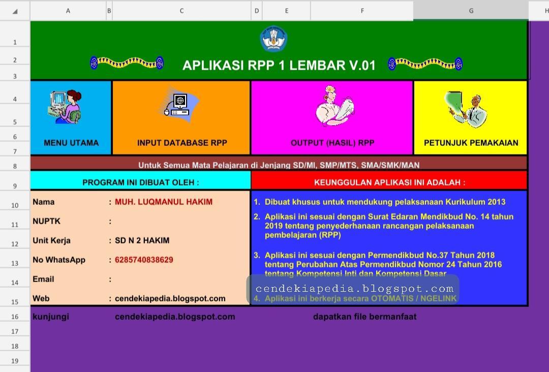 Download RPP 1 Lembar SD/MI SMP/MTS SMA/MA SMK/MAK