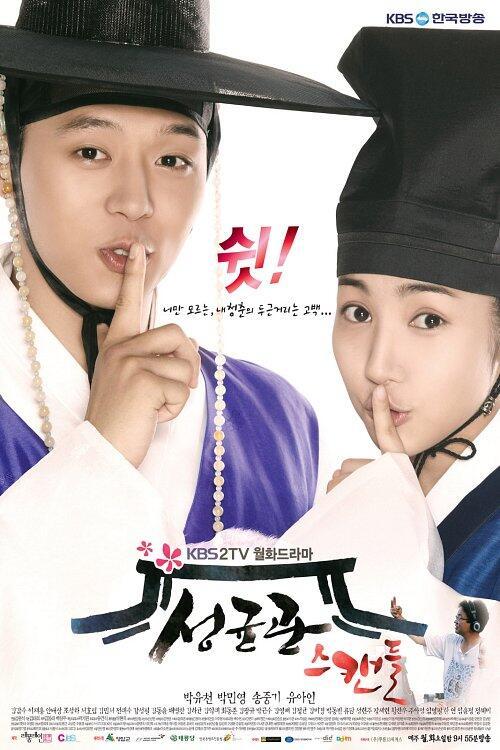 Drama Korea Kerajaan Terbaik Sepanjang Sejarah