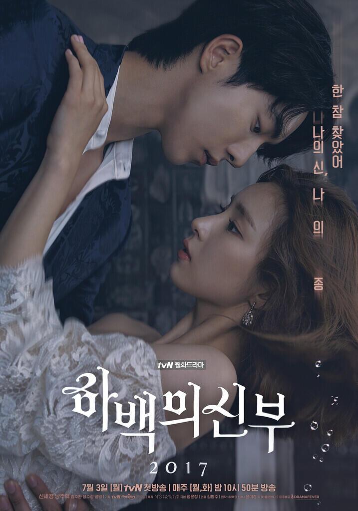 Rekomendasi Drama Korea Romantis Komedi Happy Ending Part #2