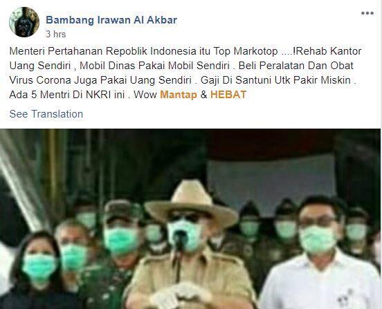 Narasi APD dari China yang Dibeli dengan Uang Pribadi Prabowo adalah Hoax!