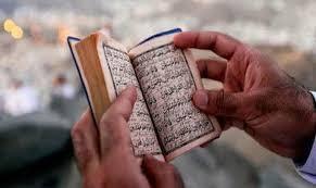 One Day One Ayat Lebih Dikit, Bila wanita Ingin Khatam Al-Qur'an, Selama Ramadhan