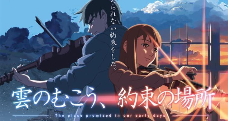 Daftar Film Dari Makoto Shinkai yang Harus Kamu Tonton!