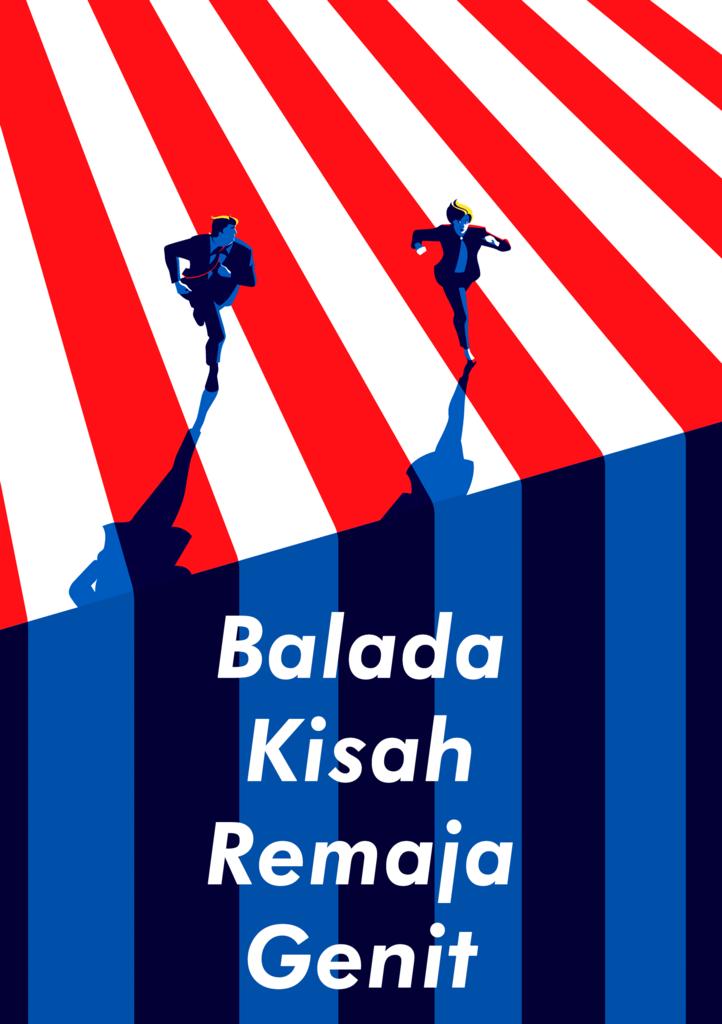 Balada Kisah Remaja Genit (Jurnal Komedi)