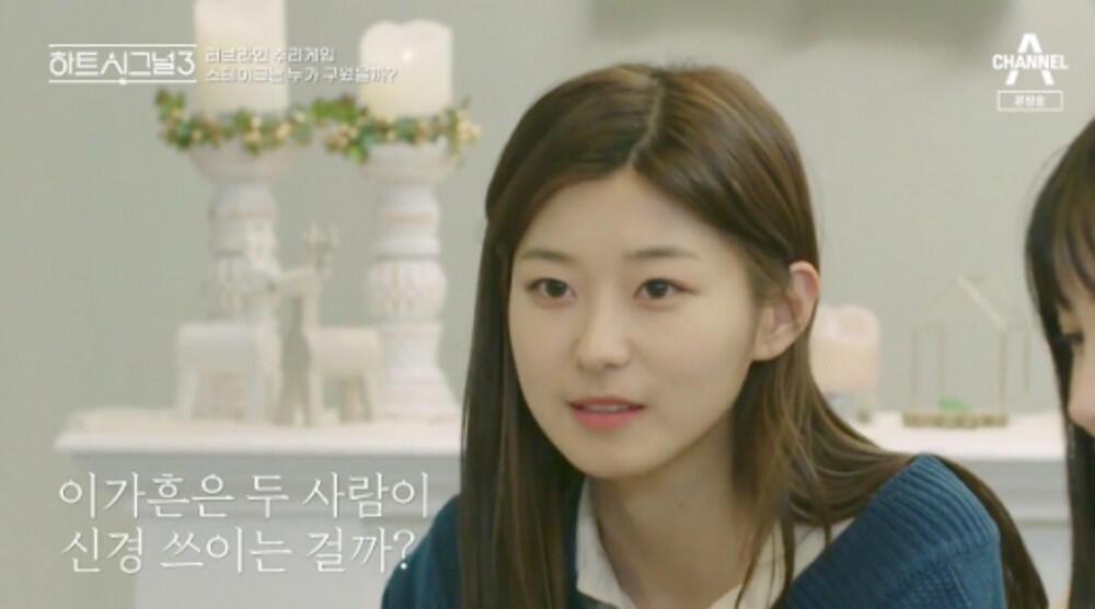 Korban Kasus Bully Lee Ga Heun 'Heart Singnal 3' Bongkar Apa yang Terjadi Padanya