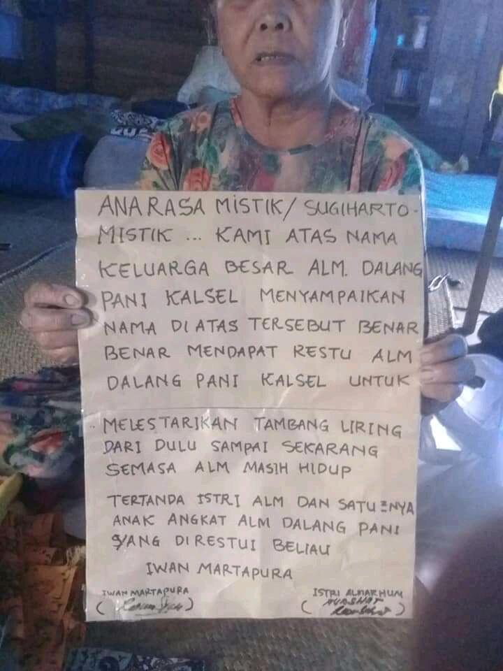 Tembang Liring Khas Angkat Dalang Pani Iwan Martapura