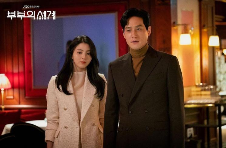 Trending Topic, Begini Kesalnya Netizen Nonton 'The World of the Married'