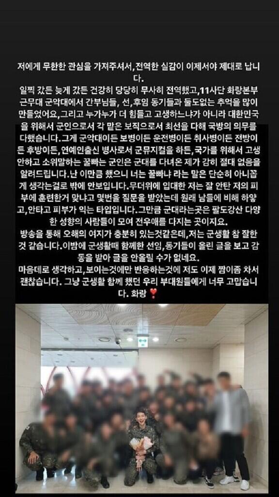 Dibilang Diberi Perlakuan Spesial Selama Wamil, Jo Kwon '2AM' Angkat Bicara