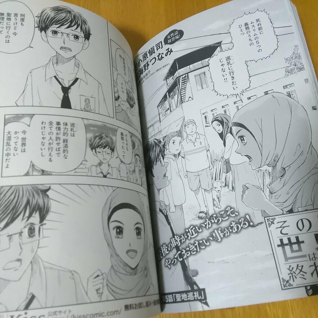 """Fakta mengejutkan tentang Jepang yang """"katanya"""" lebih Islami"""