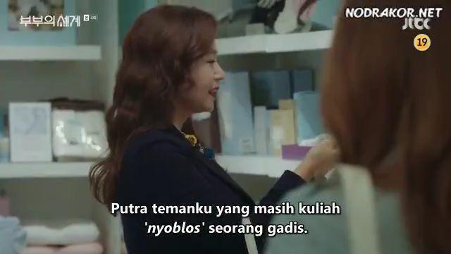 "Subtitle Kocak di Drama ""The World of Married"", Dari Nyoblos Cewek Sampai Ena - Ena"
