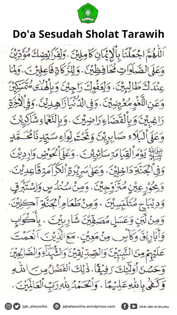 Doa Setelah Sholat Tarawih dan Witir
