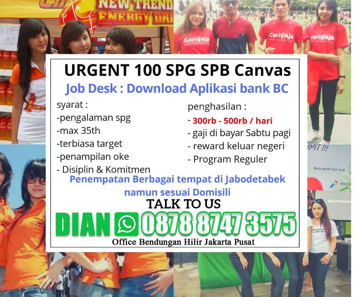 Lowongan Kerja SPB atau SPG Produk Bank Ternama