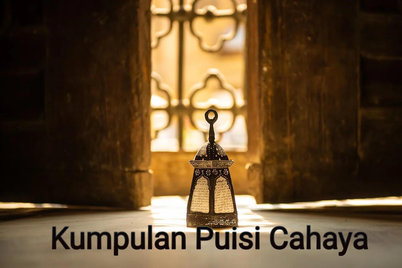 Ramadan ya Karim