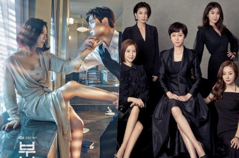 The World of The Married Tamat, Sukses Menggebrak Sejarah Baru di Korea