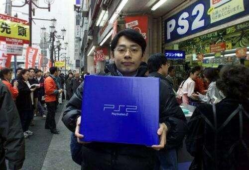 8 Hal Tentang PS2 yang Orang Tidak Pernah Tahu